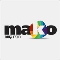 www.mako.co.il